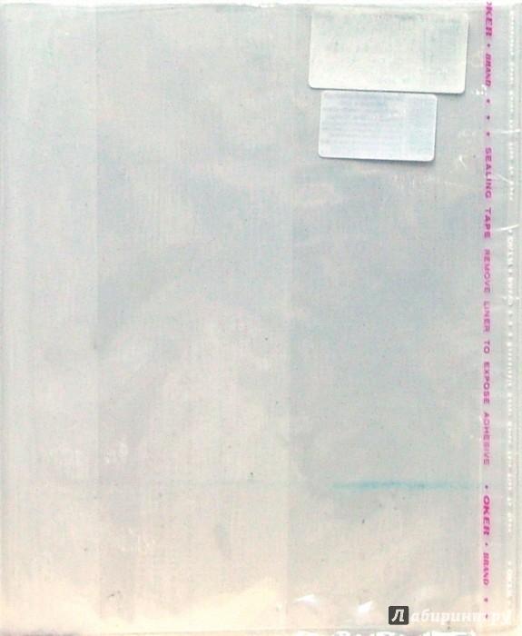 Иллюстрация 1 из 7 для Обложка для учебников с липким слоем 250х380 мм (250.1)   Лабиринт - канцтовы. Источник: Лабиринт