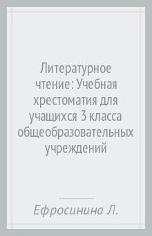 Читать тексты новых русских бабок