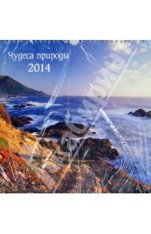 "Календарь 2014 ""Чудеса природы"", 29х29 см (17.4)"
