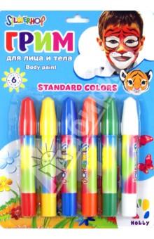 Грим для лица и тела Standard Colors . 6 цветов (899071)