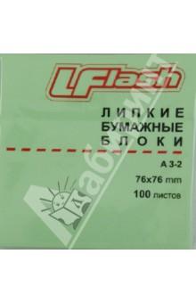 Бумага с клеевым краем 76х76 мм, зеленая (А3-2)