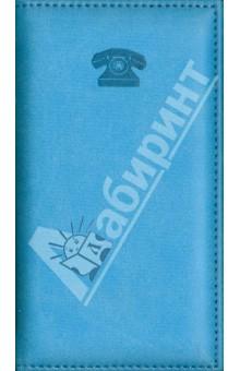 """Телефонная книга """"Виннер"""". Голубая. 85х157 мм. 96 страниц (30399-25)"""