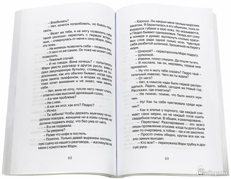 Учебники по географии 7 класс читать коринская душина
