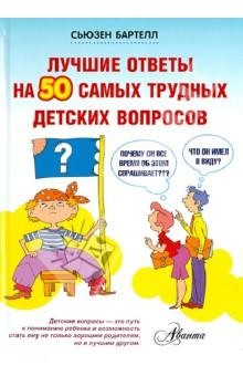 ������ ������ �� 50 ����� ������� ������� ��������