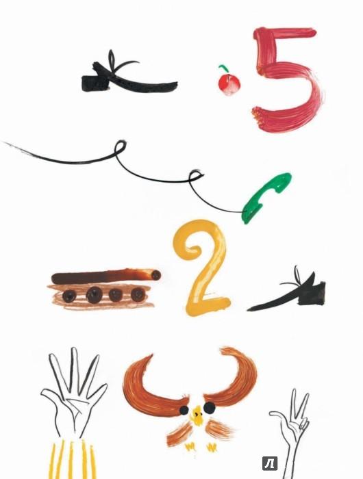 Иллюстрация 1 из 20 для Придумываем числа - Джанни Родари | Лабиринт - книги. Источник: Лабиринт