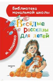 Русский язык 7 класс рыбченкова читать
