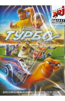����� (DVD)