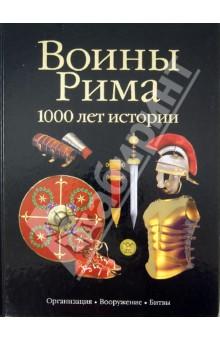 ����� ����. 1000 ��� �������. �����������, ����������, �����