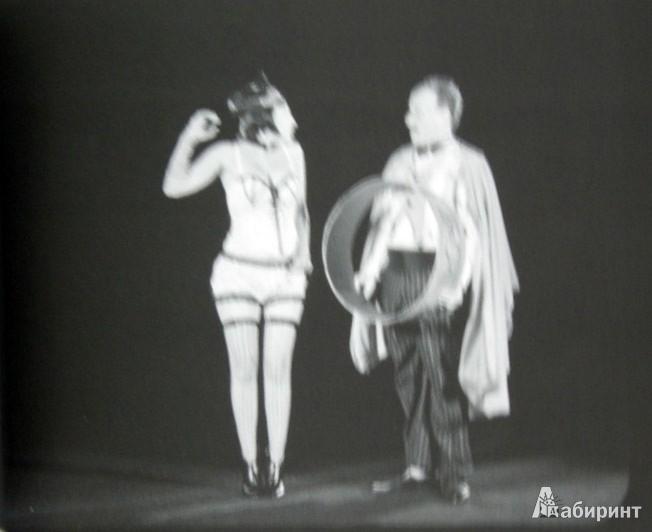 Иллюстрация 1 из 3 для Укротительнице мужчин | Лабиринт - книги. Источник: Лабиринт