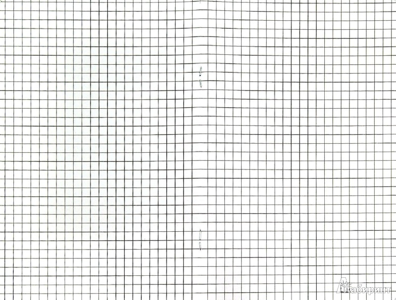 """Иллюстрация 1 из 4 для Блокнот """"Chocohot"""", синий А5-   Лабиринт - канцтовы. Источник: Лабиринт"""