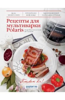 ������� ��� ����������� Polaris