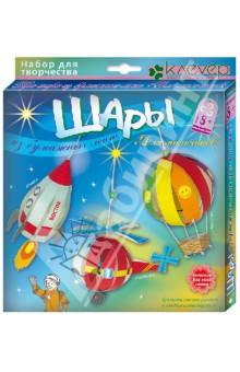 """Набор для изготовления шаров из бумажных лент """"Для мальчиков"""" (АБ 41-511)"""