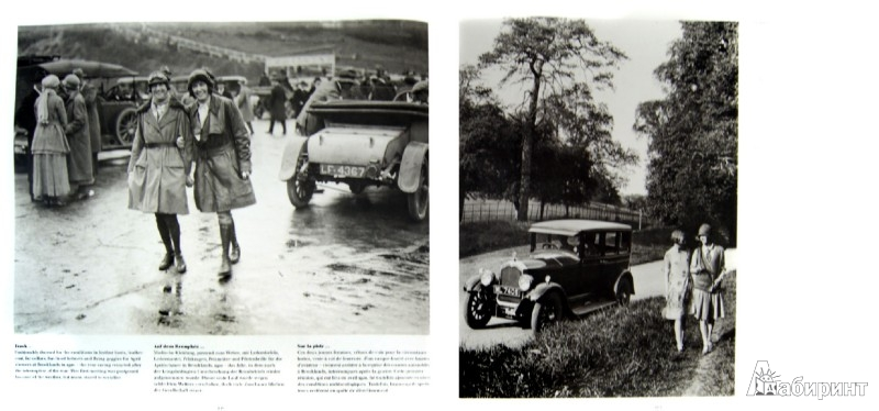 Иллюстрация 1 из 2 для Cars. The Early Years - Brian Laban | Лабиринт - книги. Источник: Лабиринт