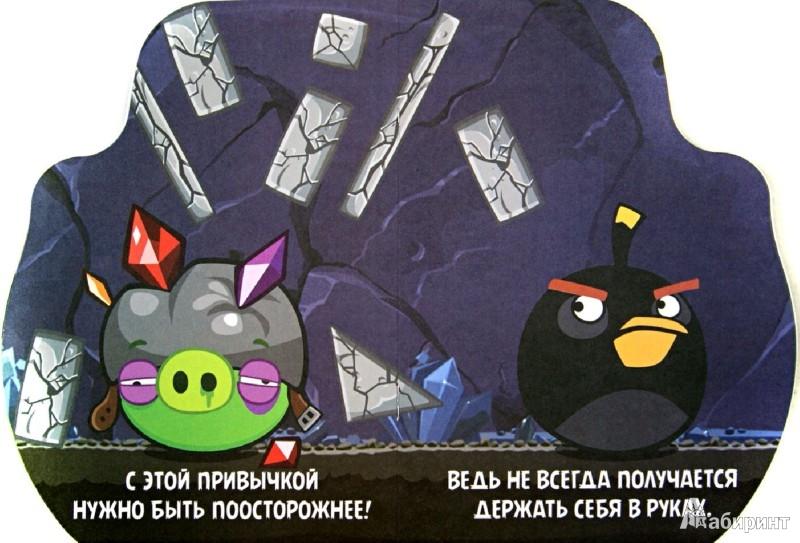 Иллюстрация 1 из 4 для Angry Birds. Бомб | Лабиринт - книги. Источник: Лабиринт