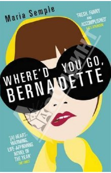 Whered You Go, BernadetteХудожественная литература на англ. языке<br>This is a wildly imaginative, laugh-out-loud but also very poignant novel that will generate huge word-of-mouth buzz.<br>Bernadette Fox is notorious.<br>To Elgie Branch, a Microsoft wunderkind, she s his hilarious, volatile, talented, troubled wife.<br>To fellow mothers at the school gate, she s a menace.<br>To design experts, she s a revolutionary architect.<br>And to 15-year-old Bee, she is a best friend and, quite simply, mum.<br>Then Bernadette disappears. And Bee must take a trip to the end of the earth to find her.<br>Where d You Go, Bernadette is a compulsively readable, irresistibly written, deeply touching novel about misplaced genius and a mother and daughter s place in the world.<br>