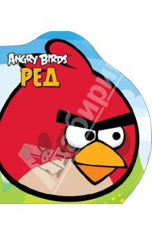 Angry Birds. Ред