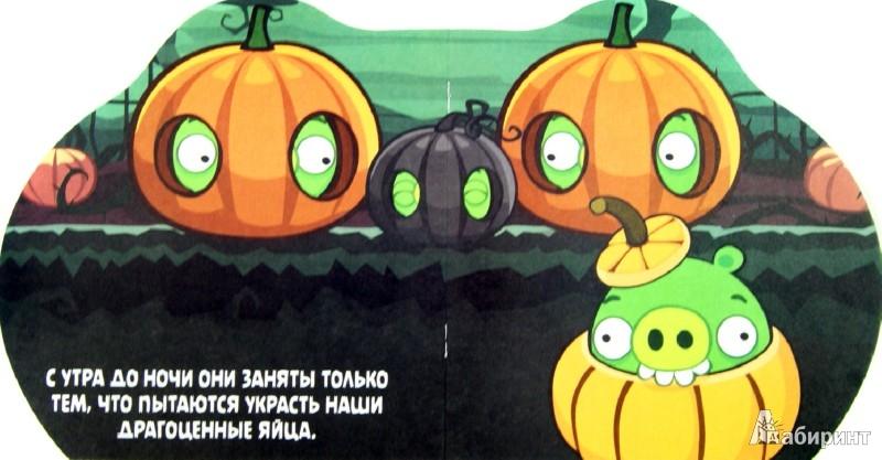 Иллюстрация 1 из 8 для Angry Birds. Ред   Лабиринт - книги. Источник: Лабиринт