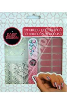 Набор стикеров для дизайна ногтей Нейл-арт (53414)Наклейки детские<br>Стильный нейл-арт без использования лака или клея.<br>Набор для дизайна ногтей: <br>- наклейки<br>- пилочка для ногтей<br>Изготовлено из бумаги (картона) с кремниевой крошкой, полимерной пленки с клеевой основой.<br>Сделано в Китае.<br>