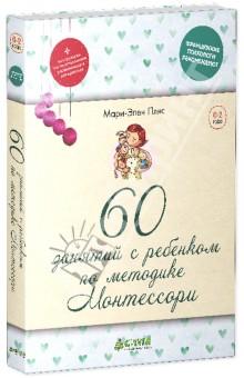 М.с.соловейчик н.с.кузьменко русский язык 2 класс читать