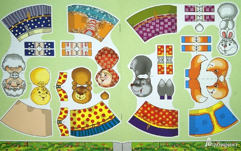 Шаблоны пальчикового театра из бумаги шаблоны 143