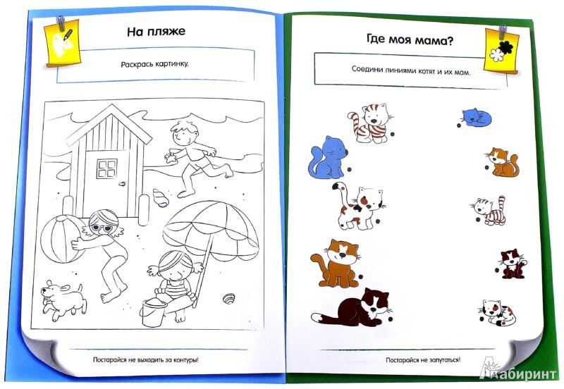 Иллюстрация 1 из 21 для Веселые сообразилки. Синяя | Лабиринт - книги. Источник: Лабиринт