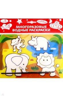 Водная раскраска Слоник и его друзья (AP-SS01H)Водные раскраски<br>Многоразовая водная раскраска.<br>Когда картинка высохнет - она опять становится белой и можно опять провести по ней мокрой кисточкой.<br>В комплект входит кисточка.<br>Для детей от 3-х лет.<br>Материал: пластик.<br>