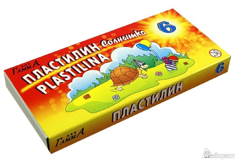 Пластилин КЛАССИКА со стеком 12 цв. карт уп. 240 г