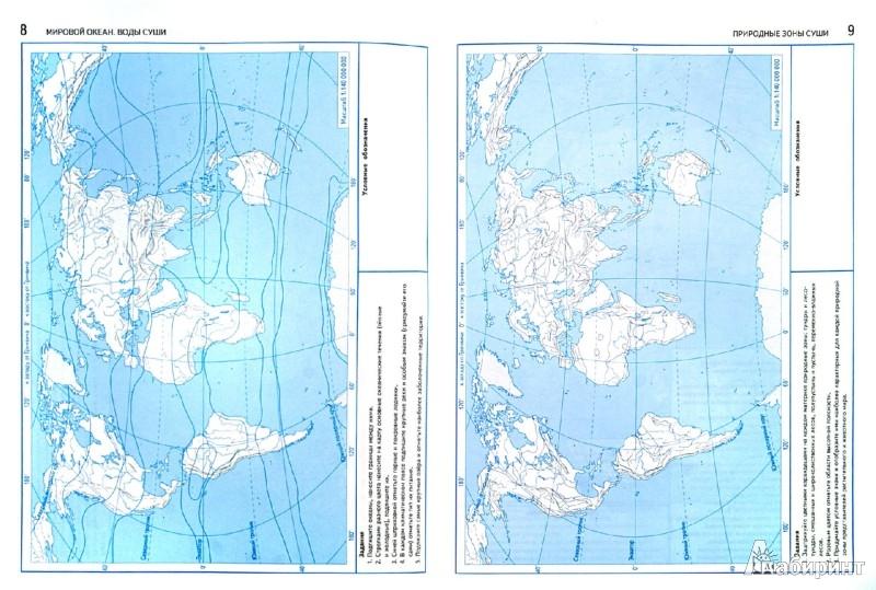 гдз по географии контурные карты 8 класс вентана граф фгос