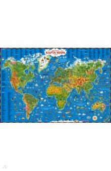 Детская карта мираДемонстрационные материалы<br>Учебное пособие для детей старшего дошкольного и младшего школьного возраста.<br>Размер - 92,5х136,5 см<br>