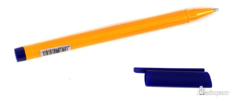 Иллюстрация 1 из 2 для Ручка шариковая синяя (ES607-L) | Лабиринт - канцтовы. Источник: Лабиринт