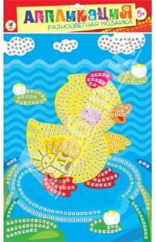 Разноцветная мозаика Уточка (2600)Конструирование рамок, коллажей и панно<br>Набор для детского творчества.<br>В комплекте: основа с рисунком и схемой размещения квадратиков, квадратики из мягкого пластика на самоклеящейся основе восьми цветов, декоративные элементы (стразы, глазки и др.).<br>Материалы: картон, мягкий пластик ЭВА, декоративные элементы.<br>Для детей от 5-ти лет.<br>Упаковка: пакет с подвесом.<br>Сделано в Китае.<br>