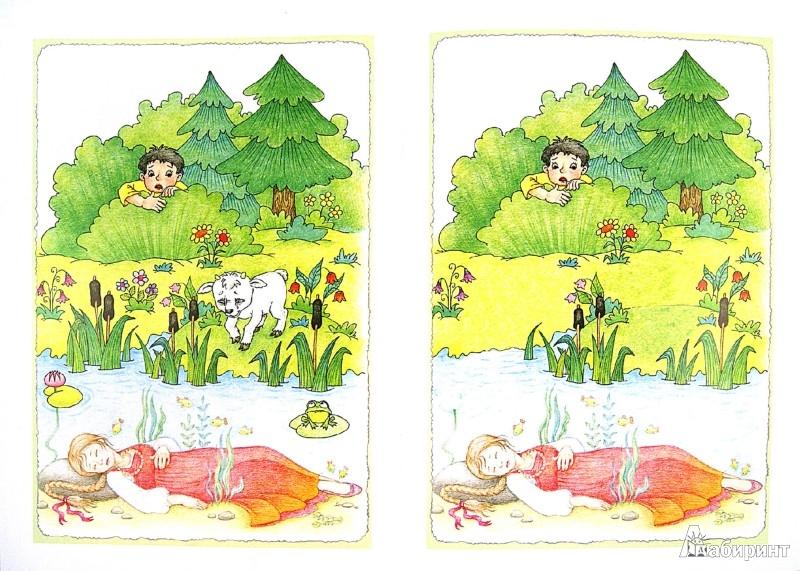 Иллюстрация 1 из 15 для Найди отличия. Волк и козлята   Лабиринт - книги. Источник: Лабиринт