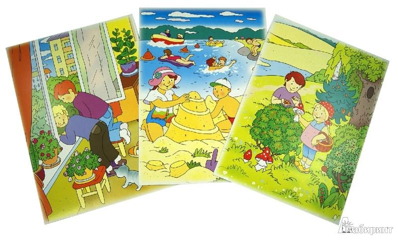 Иллюстрация 1 из 8 для ОБЖ. Опасные предметы и явления. Комплект карточек - Вера Шипунова | Лабиринт - книги. Источник: Лабиринт