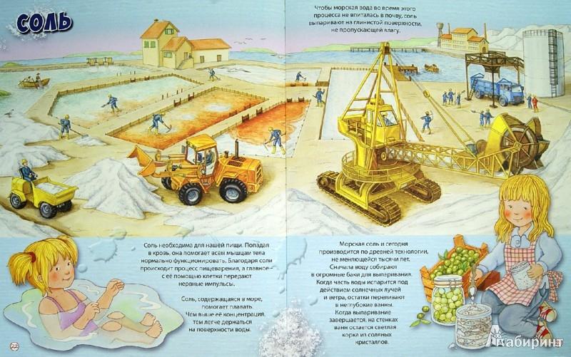 Иллюстрация 1 из 16 для Удивительное путешествие в мир привычных вещей. Занимательная детская энциклопедия   Лабиринт - книги. Источник: Лабиринт