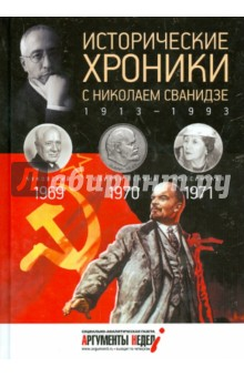 ������������ ������� � �������� �������� �20. 1969-1970-1971