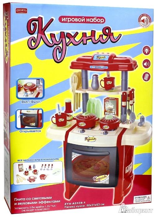 Иллюстрация 1 из 4 для Кухня с набором посуды, красная (Х75307)   Лабиринт - игрушки. Источник: Лабиринт