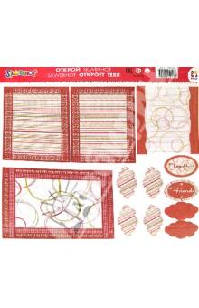 Набор для скрапбукинга, бумага 2 шт (899125)Скрапбук<br>Набор для скрапбукинга.<br>В наборе: бумага для скрапбукинга - 2 штуки размером 30,5 х 30,5 см, элементы для декора.<br>Упаковка: блистер.<br>Материал: целлюлоза, полипропилен, текстиль.<br>Для детей от 6 лет.<br>Сделано в Китае.<br>