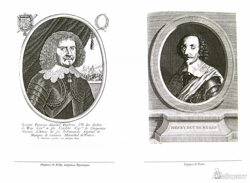 Иллюстрация 1 из 5 для Мемуары - Ришелье Арман-Жан дю Плесси | Лабиринт - книги. Источник: Лабиринт