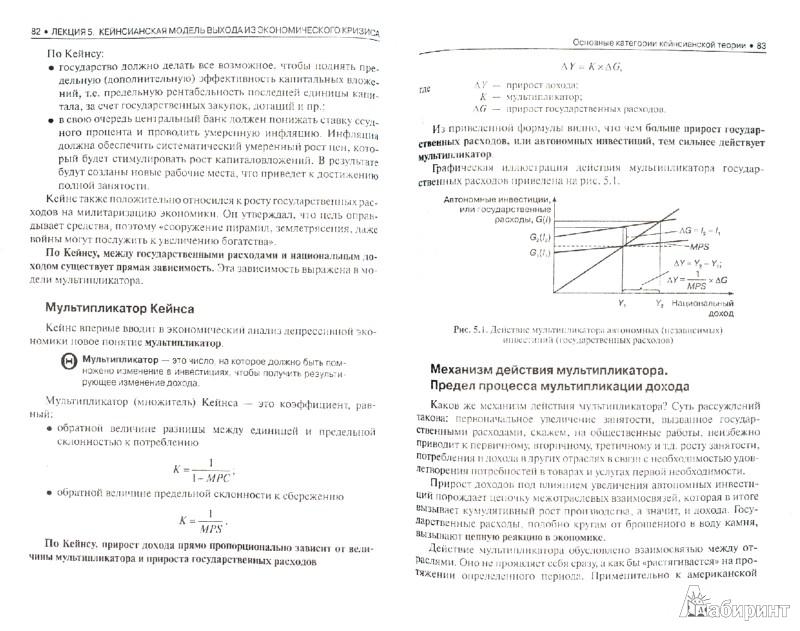 book quantenoptik laser nichtlineare optik