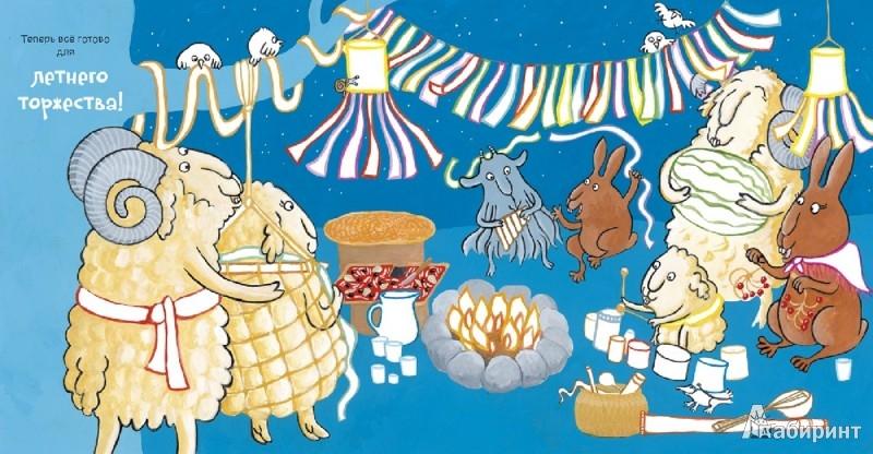 Иллюстрация 1 из 30 для Круглый год. Играем и отмечаем праздники вместе с барашком Бо - Дженнифер Даримпль   Лабиринт - книги. Источник: Лабиринт
