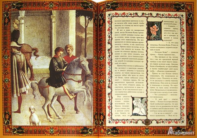 Иллюстрация 1 из 11 для Золушка. Полное собрание сказок Шарля Перро - Шарль Перро | Лабиринт - книги. Источник: Лабиринт