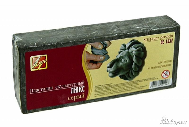Иллюстрация 1 из 3 для Пластилин скульптурный серый 500гр (9с441-08)   Лабиринт - игрушки. Источник: Лабиринт