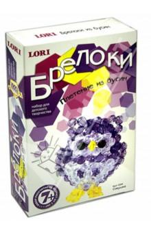 """Набор для плетения брелка из бусин """"СОВУШКА"""" (БУС-034)"""