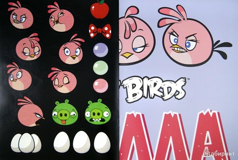 Иллюстрация 1 из 3 для Angry Birds. Стелла во всей красе. Загадки, раскраски, стикеры, постер | Лабиринт - книги. Источник: Лабиринт