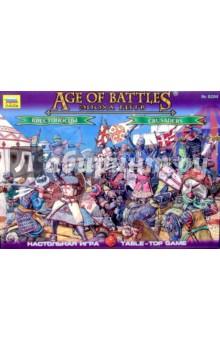 Настольная игра Эпоха битв. Крестоносцы