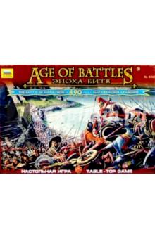 Настольная игра Эпоха битв. Марафонское сражение