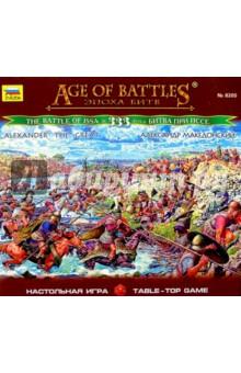 Настольная игра Эпоха битв. Битва при Иссе