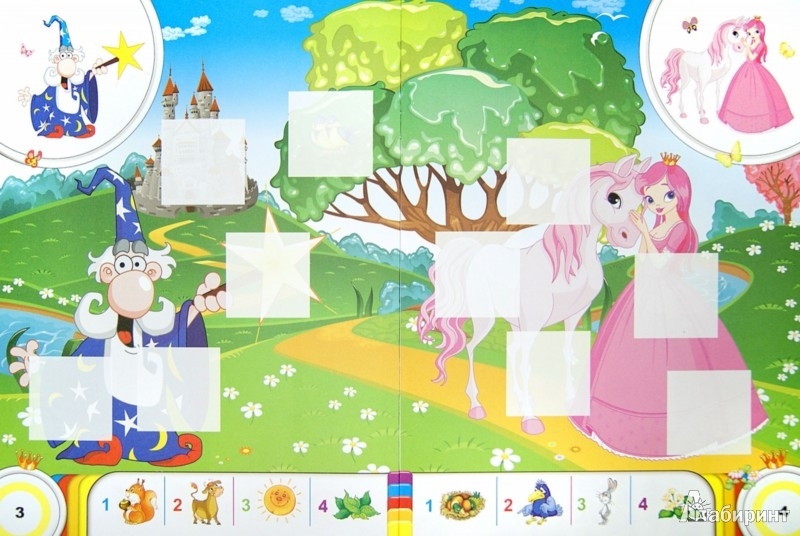 Иллюстрация 1 из 7 для Такие волшебные принцессы. Аппликации | Лабиринт - игрушки. Источник: Лабиринт