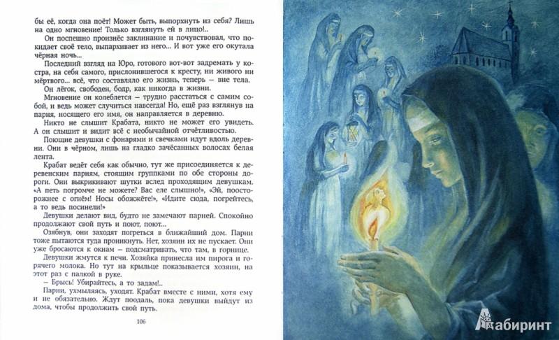 сказки читать ганс христиан андерсен
