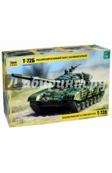 Российский танк с активной броней Т-72Б (3551)Бронетехника и военные автомобили (1:35)<br>Этот танк модификации 1985 года отличается от предшественников наличием комплекса управляемого ракетного вооружения и усиленной броневой защитой башни. Кроме этого, на танк ставится навесная динамическая защита, состоящая из 227 контейнеров, почти половина из которых размещается на башне.<br>Сборная модель:<br>- Идеально подходит для подарка;<br>- Развивает интеллектуальные и инструментальные способности, воображение и конструктивное мышление;<br>- Соответствует требованиям безопасности.<br>Набор деталей для сборки одной модели танка.<br>Клей и краски продаются отдельно от набора.<br>Количество деталей: 304<br>Длина собранной модели: 29,0 см.<br>Масштаб: 1:35.<br>Не рекомендуется детям до 3-х лет.<br>Моделистам до 10 лет рекомендуется помощь взрослых.<br>ГОСТ 25779-90<br>Сделано в России.<br>